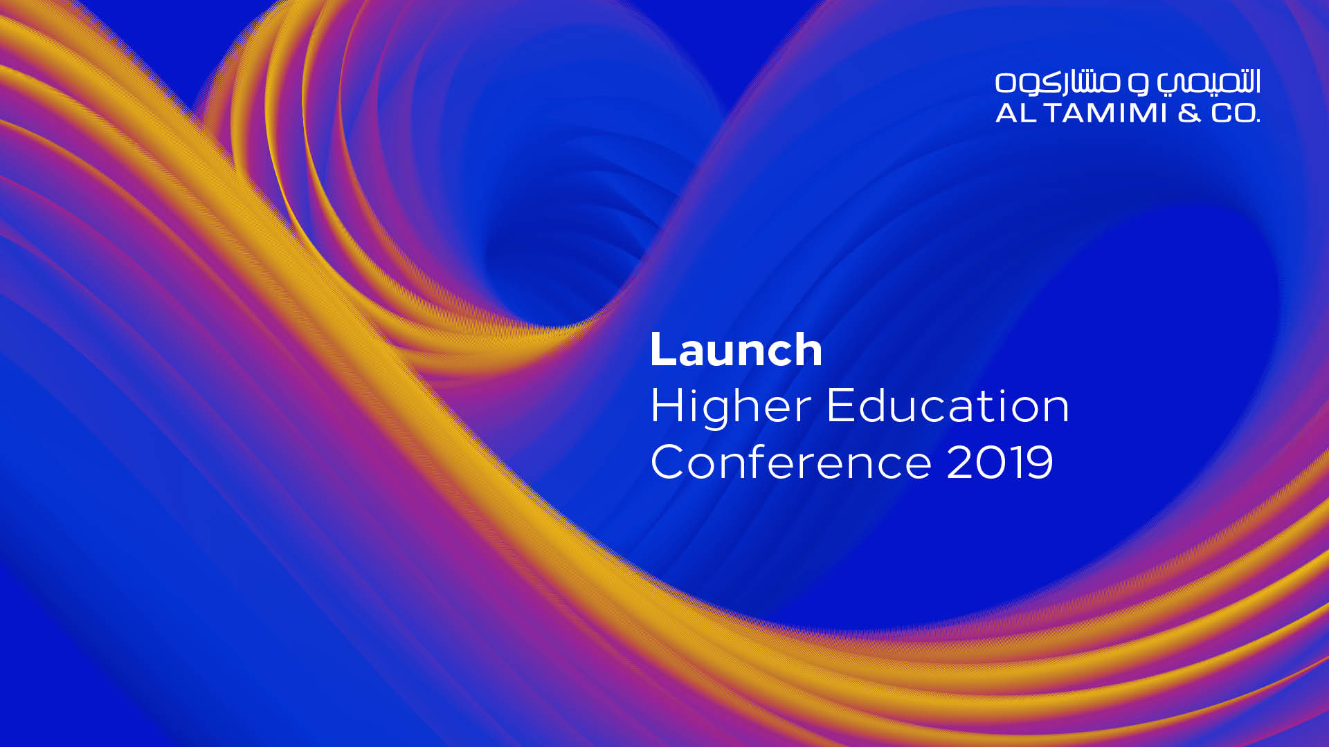 Higher Education Conference 2019 Launch