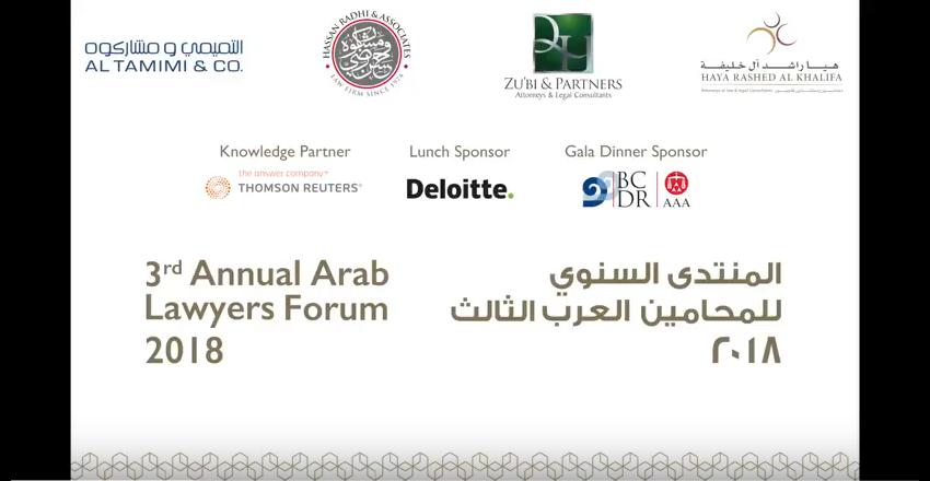 3rd Annual Arab Lawyers Forum, Bahrain  – Dr. Roland Vogl, Director, Stanford Law School