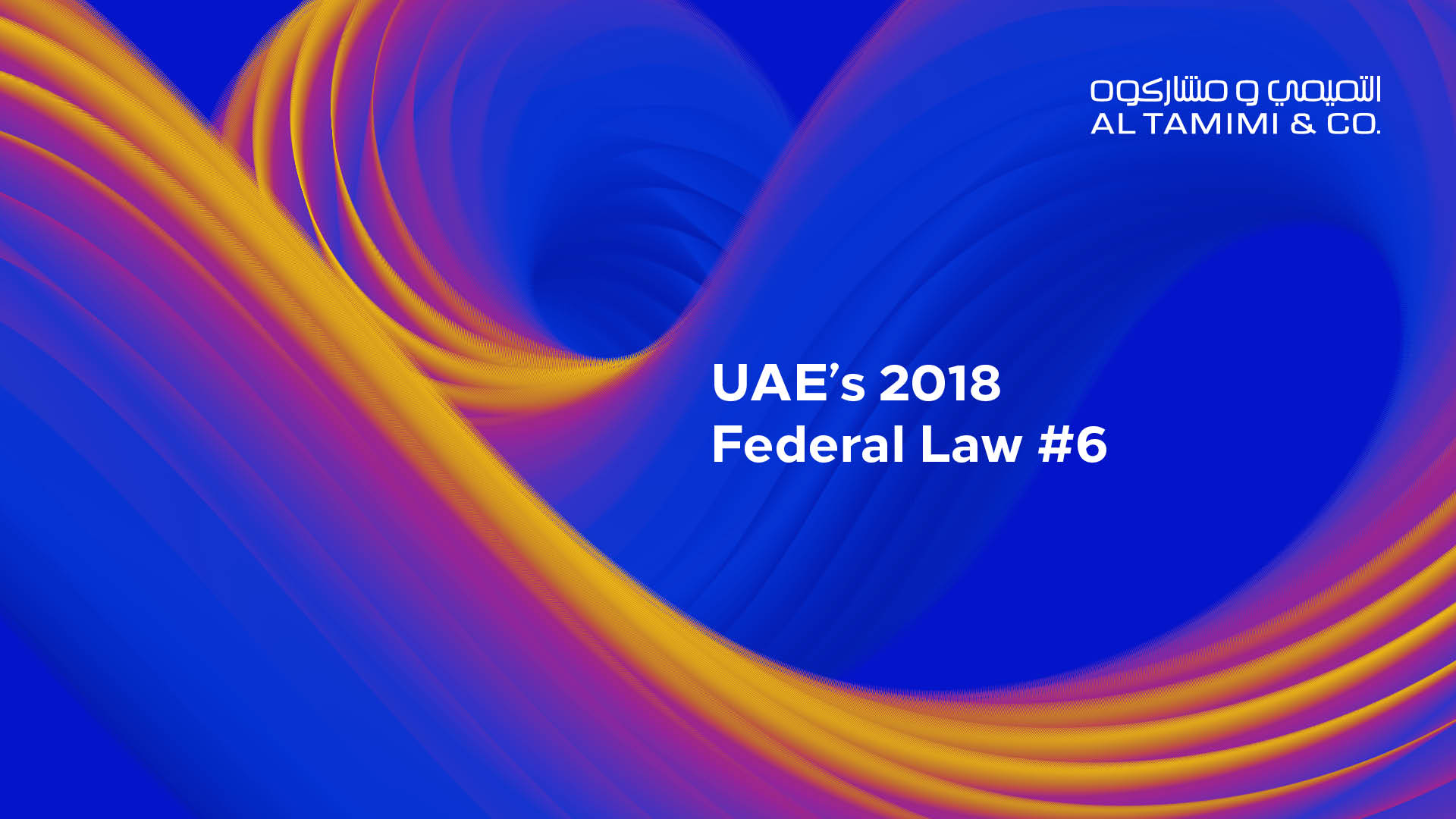 The UAE's New Arbitration Law – Federal Law #6 of 2018