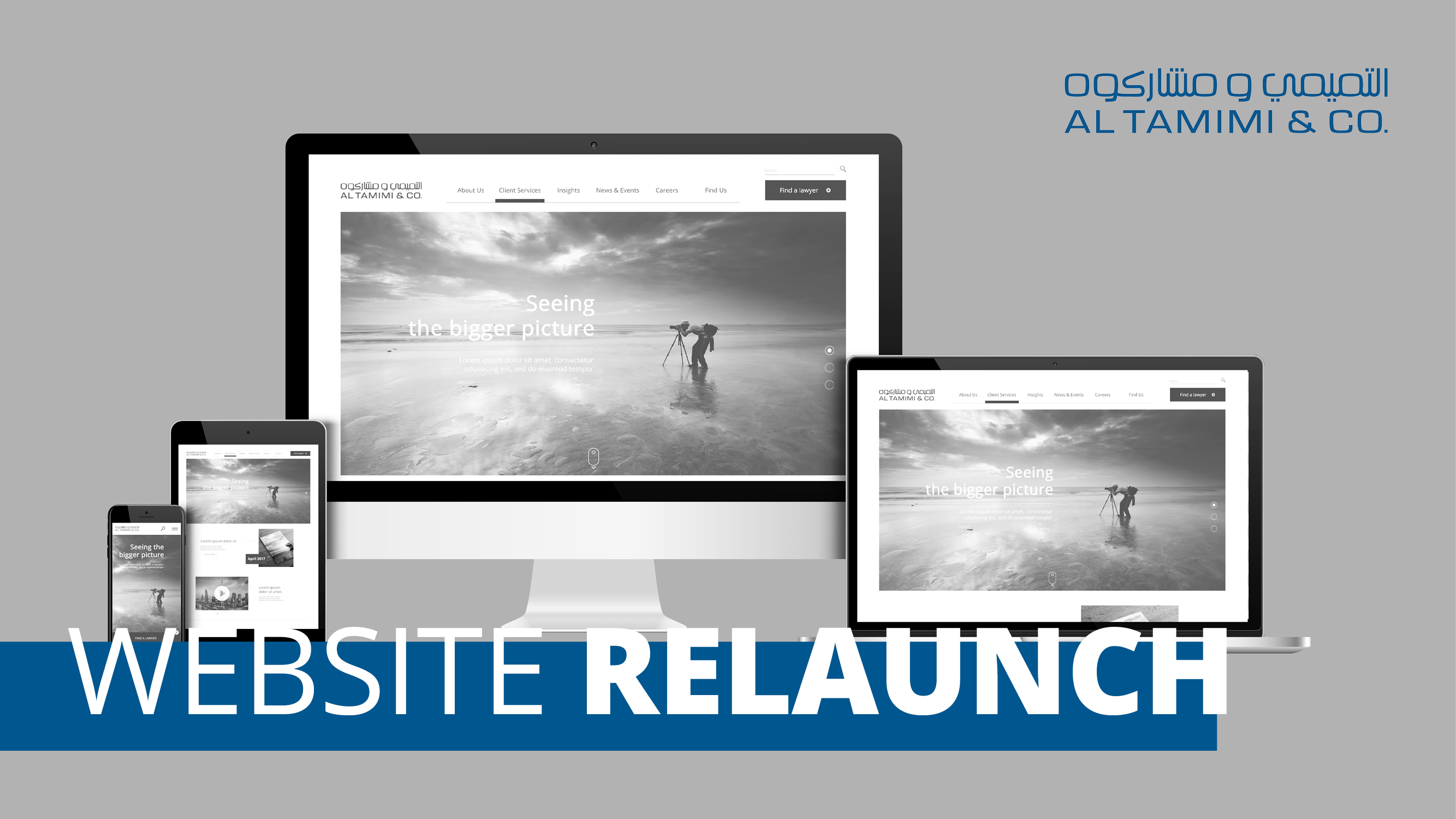 Al Tamimi launches new website