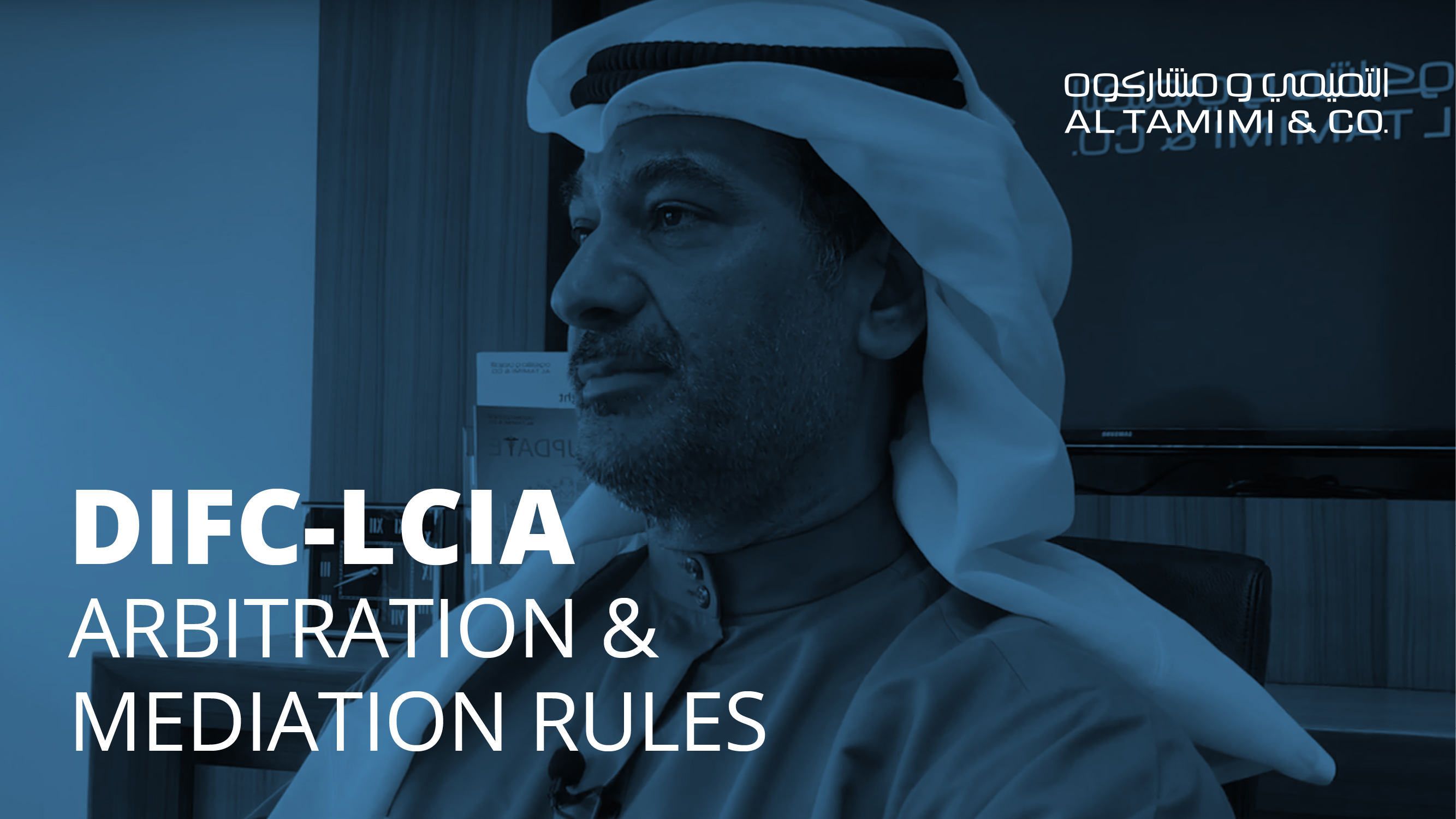 DIFC-LCIA Arbitration and Mediation Rules – Arabic