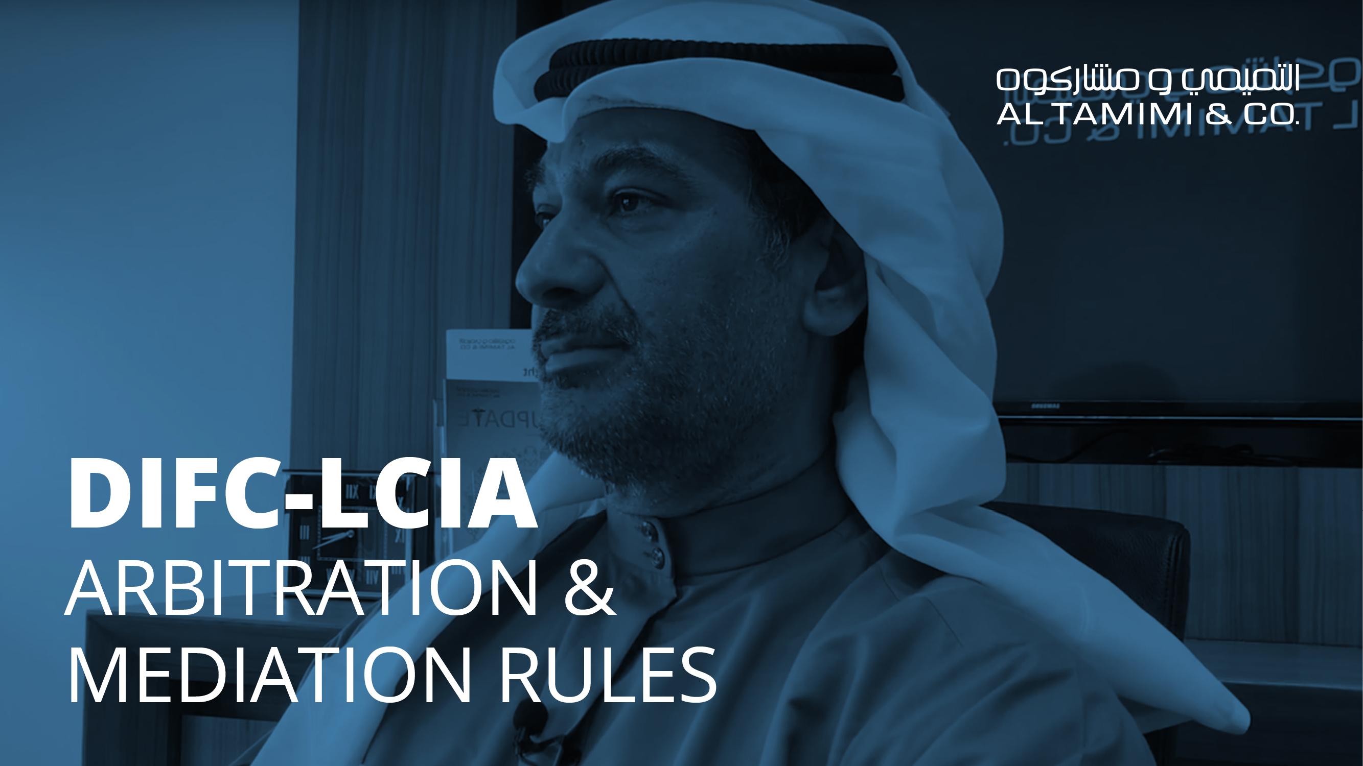 DIFC-LCIA Arbitration and Mediation Rules – Arabic