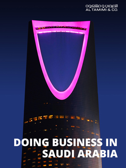 Doing Business in Saudi Arabia