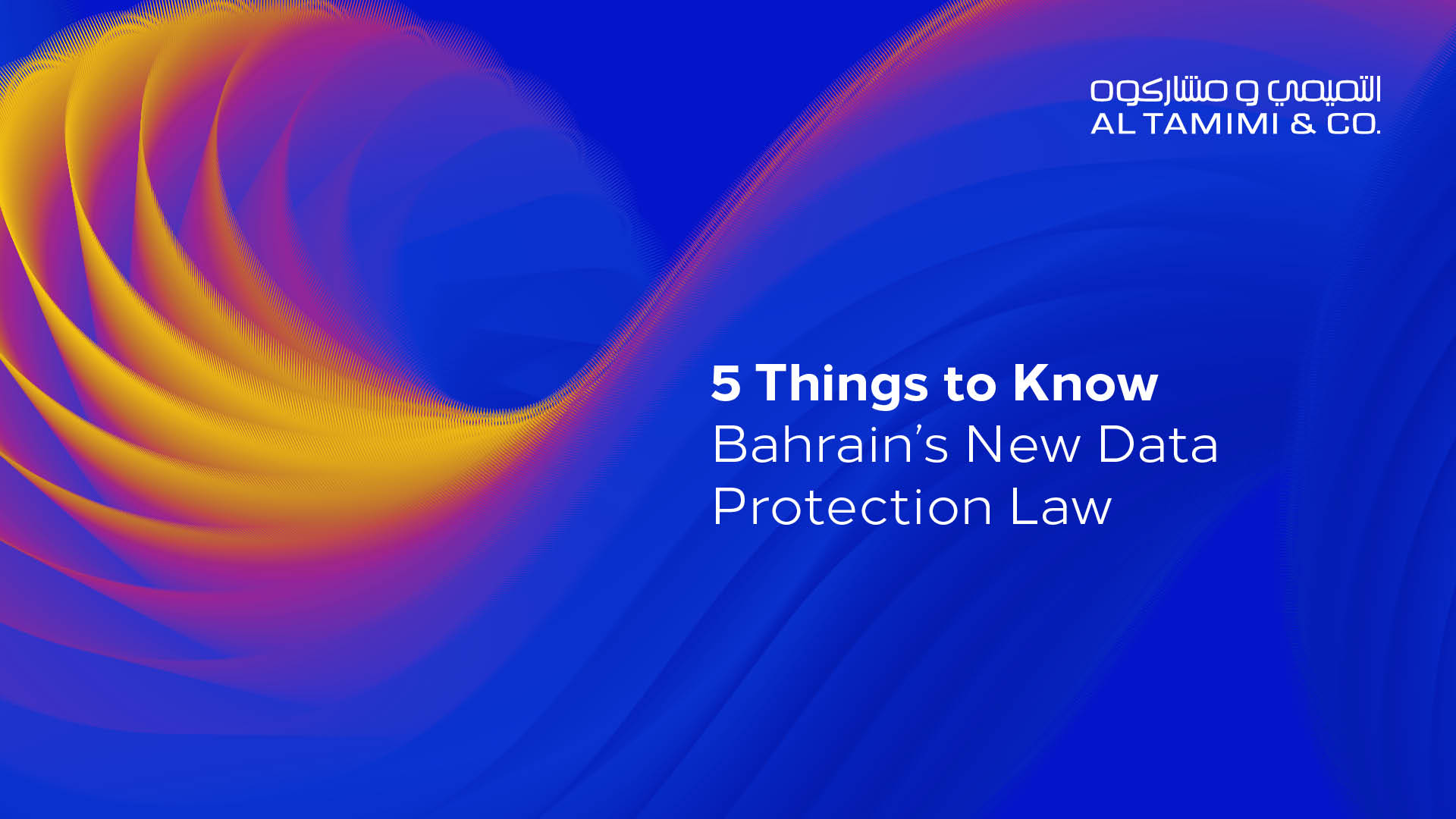 5 Things to know about the New Data Protection Law