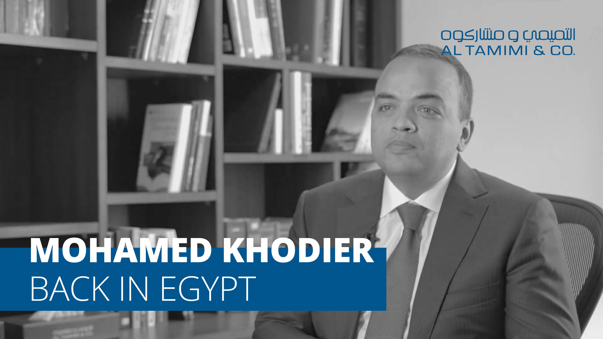 Mohamed Khodeir back in Egypt!