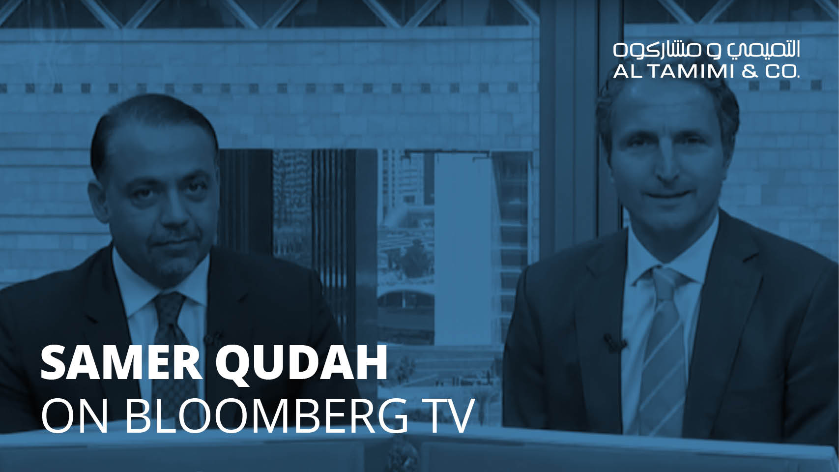 Samer Qudah on Bloomberg TV