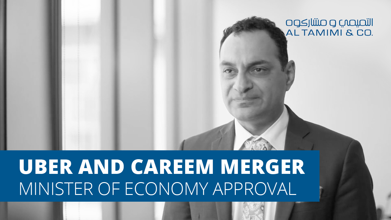 Ministry of Economy approves Uber's acquisition of Careem
