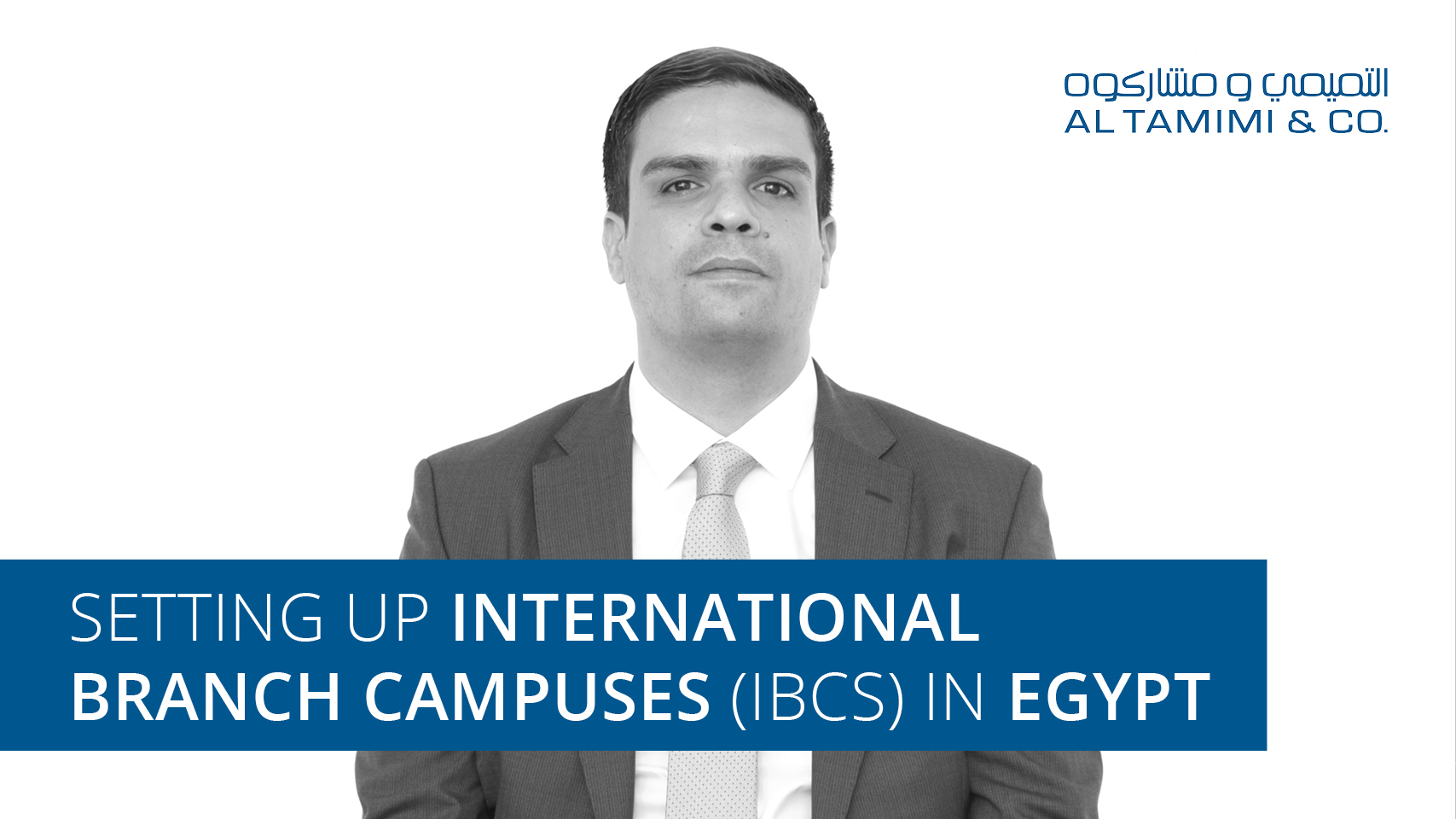 Setting up International Branch Campuses (IBCs) in Egypt