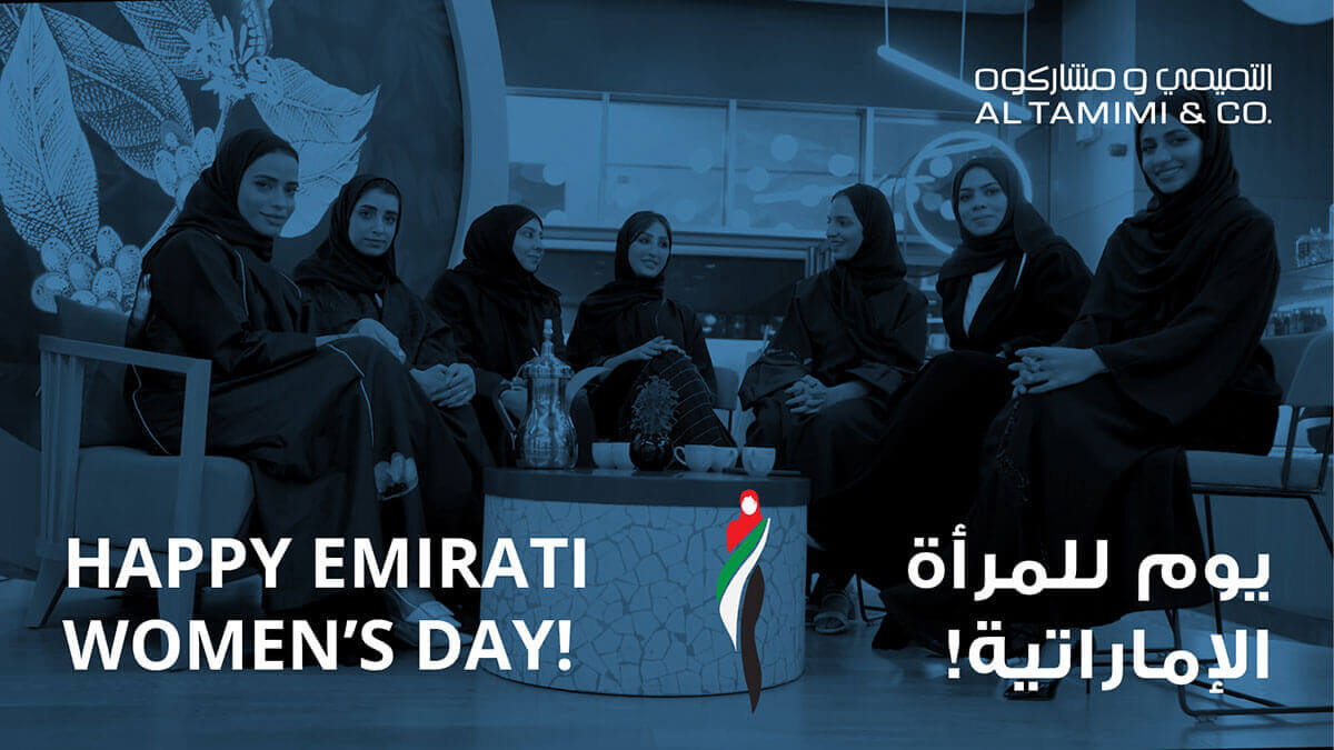 Happy Emirati Women's Day