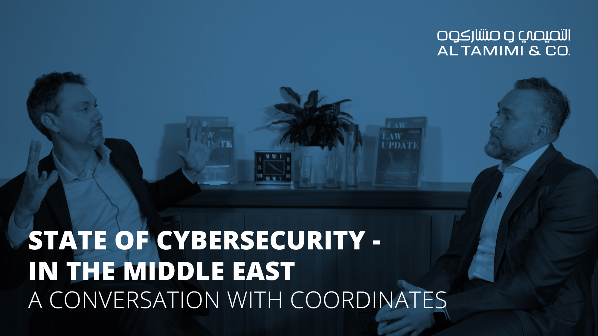 Part 2: State of Cybersecurity – In the Middle East: A Conversation with Coordinates