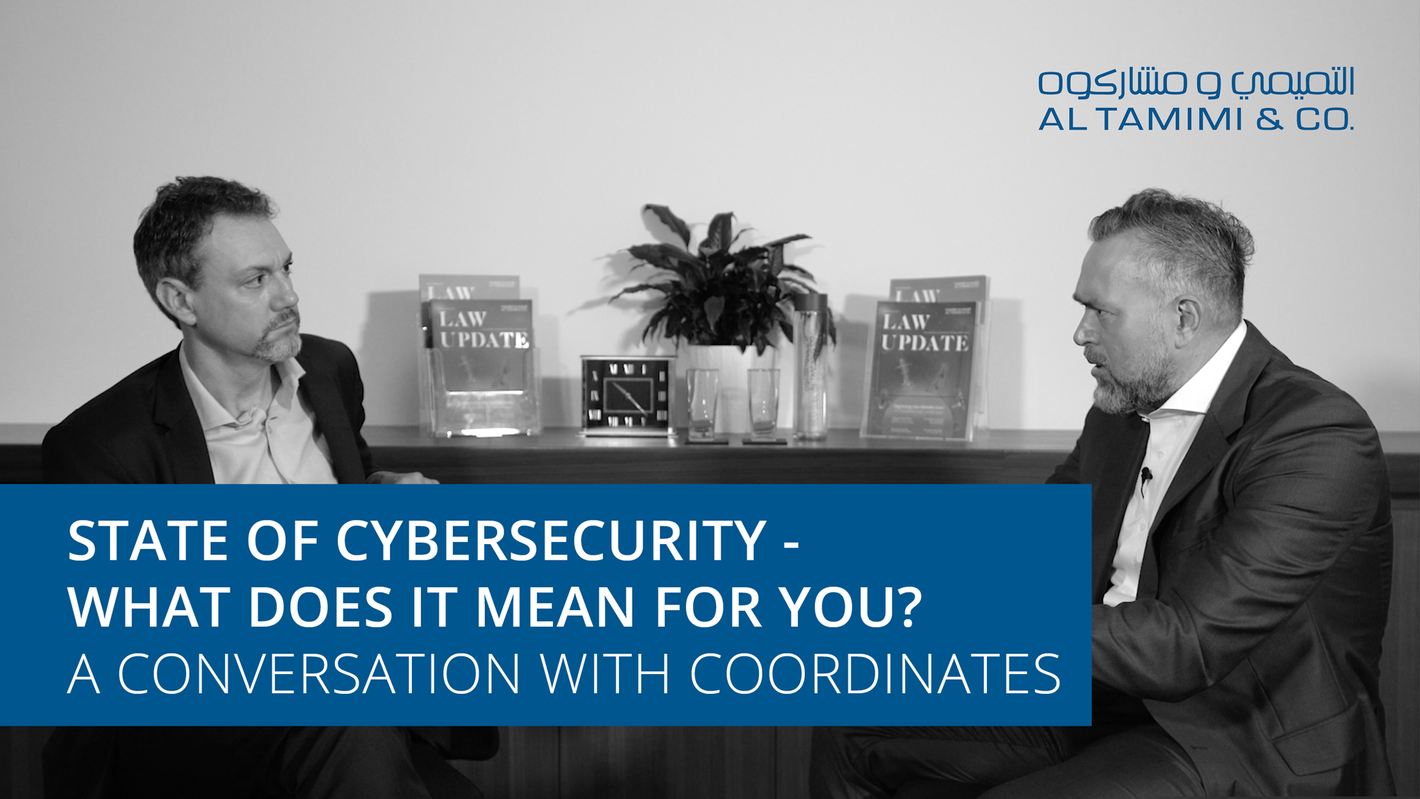 Part 3: State of Cybersecurity – What Does It Mean for You?: A Conversation with Coordinates