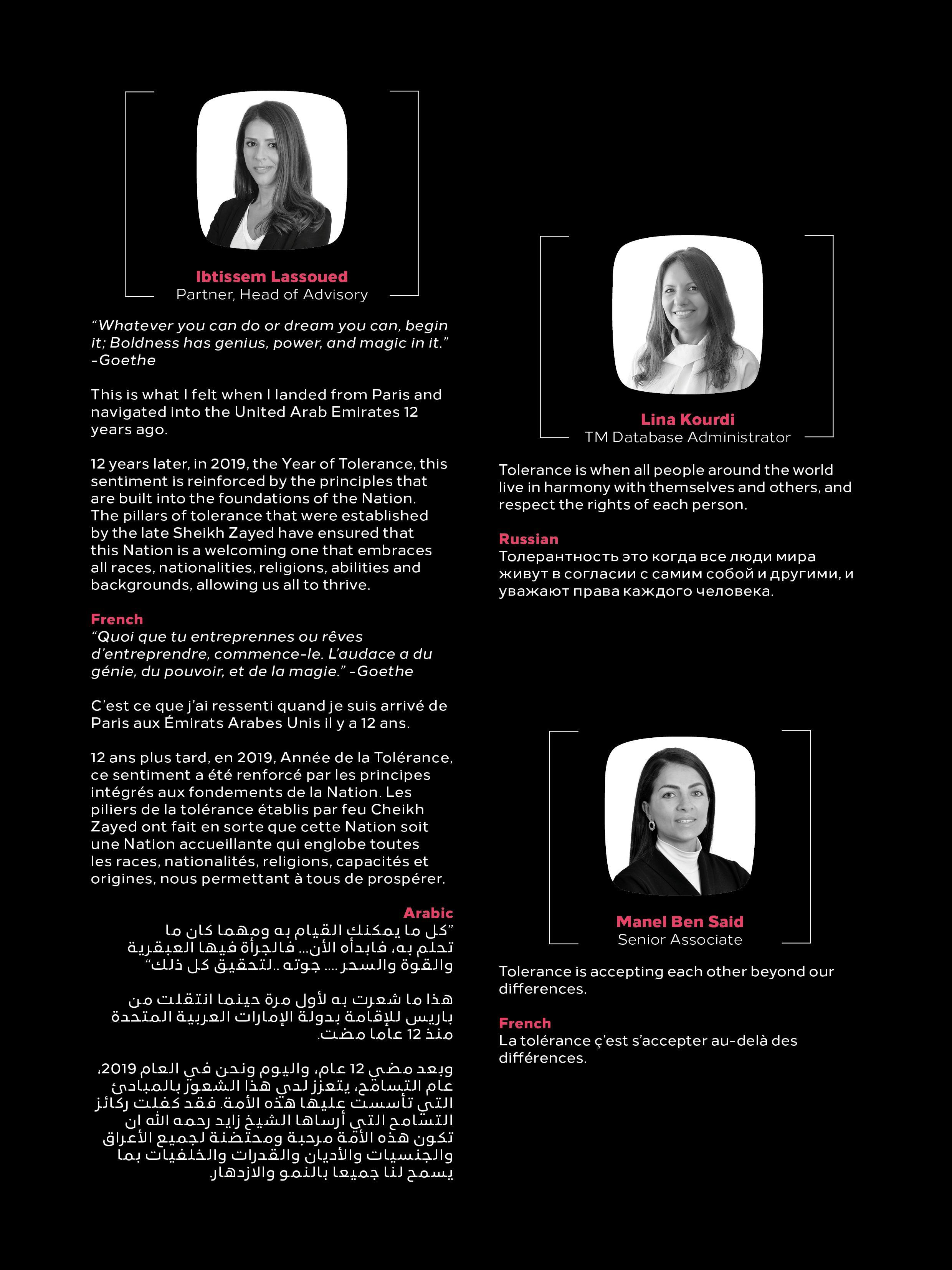 Al Tamimi & Company - UAE Year of Tolerance - App Images