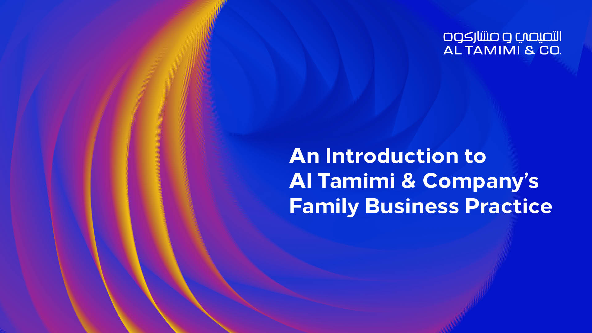 An Introduction to our Family Business Practice