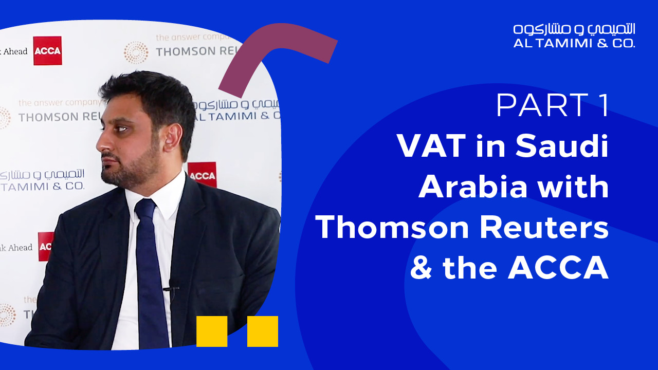 Legal Snapshot: VAT in Saudi Arabia with Thomson Reuters and the ACCA (Part 1)