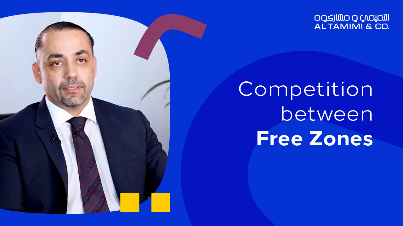 Competition between Free Zones and the positive effect for foreign investors