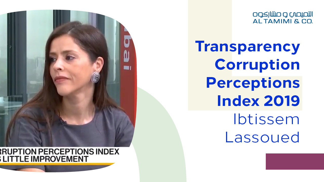 Ibtissem Lassoued talks to Bloomberg on the Transparency Corruption Perceptions Index 2019
