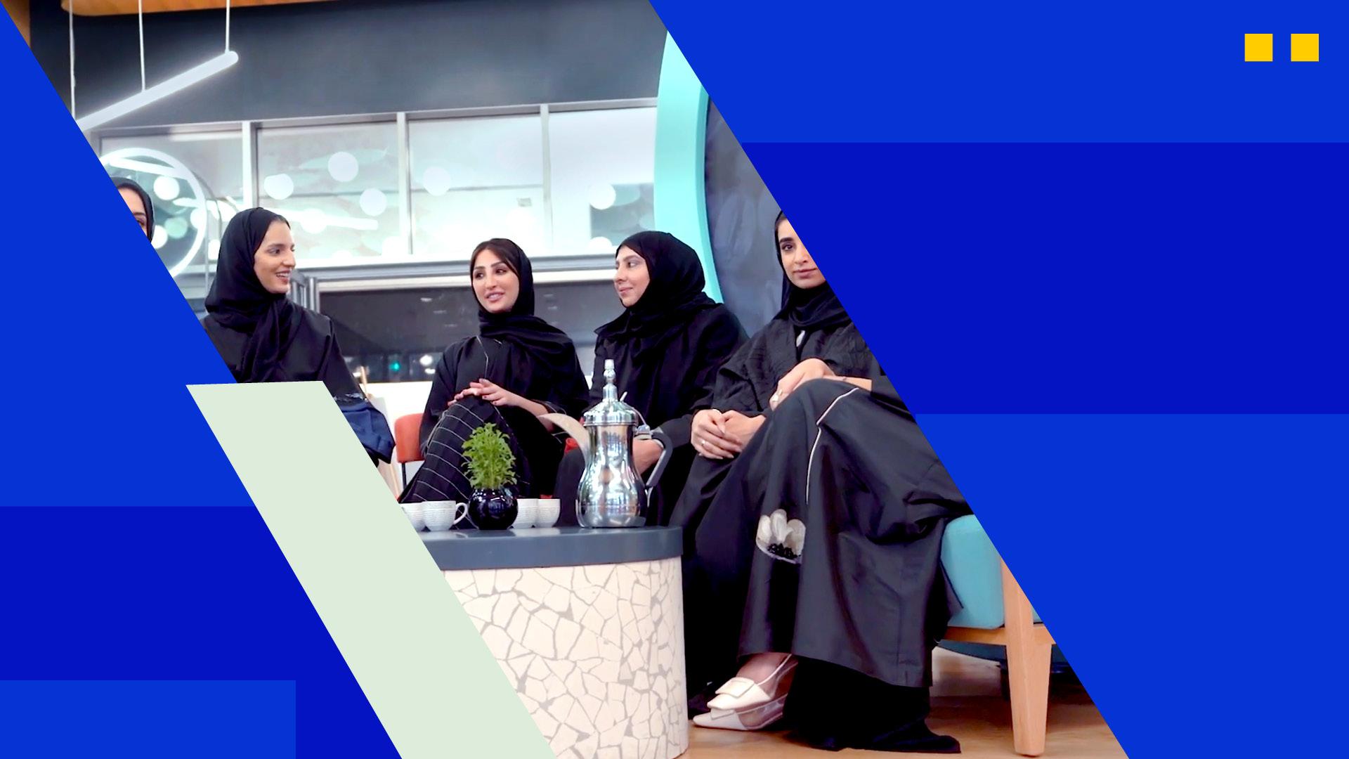 Happy Emirati Women's Day!