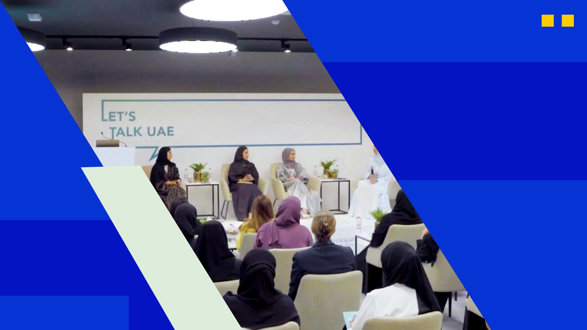 Let's Talk #UAE – Celebrating Emirati Women