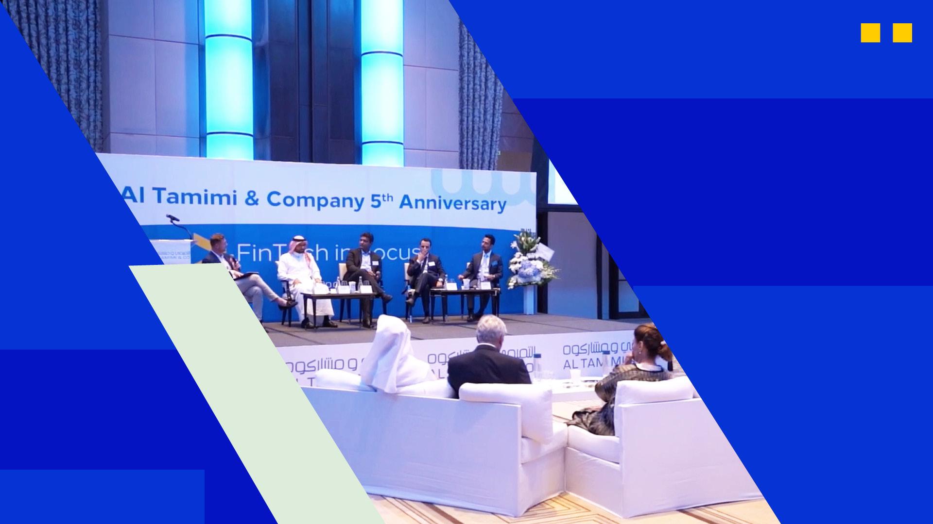 Al Tamimi & Company Bahrain 5th Anniversary – FinTech in Focus