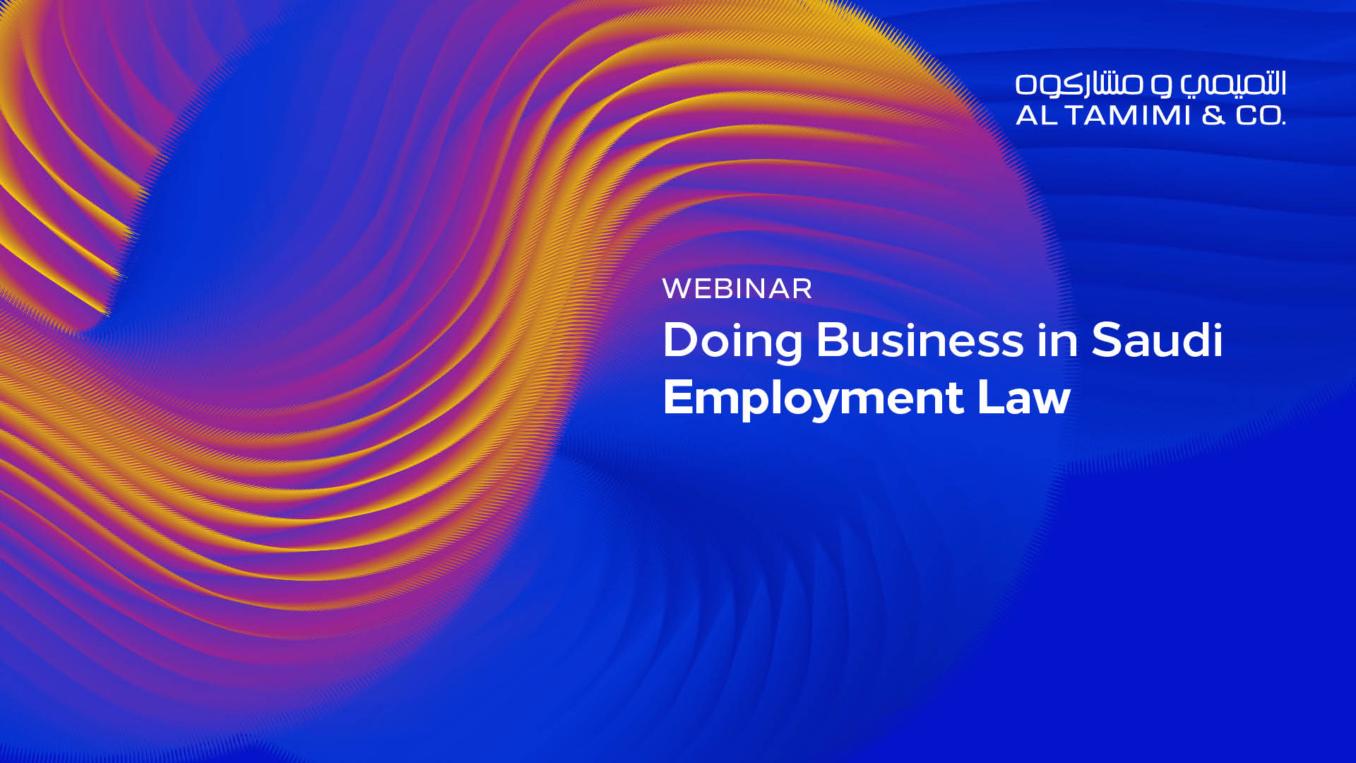 Doing Business in Saudi – Employment Law